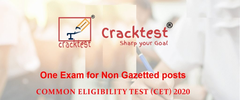 CET - Common Eligibility Test in 2020 budget