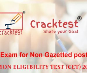 CET 2020 – Common Eligibility Test in 2020 budget